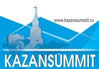 Шкатулка Kazansummit пополнилась «жемчужиной Магриба»