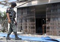 Серия из 10 взрывов прогремела в Таиланде