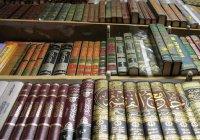 Мусульманский библиотечный фонд будет создан в Перми
