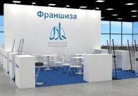 Франшизы в области халяльного бизнеса будут представлены на Moscow Halal Expo 2016