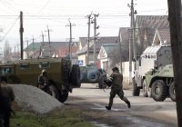 На юге Дагестана ищут террористов