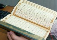 9 шагов к легкому заучиванию Корана