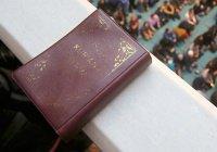 Что стоит за запретом Корана в Эстонии