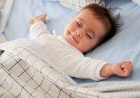 Как получить награду Всевышнего даже во сне