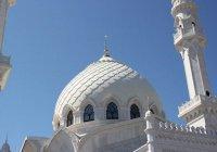 Болгарская исламская академия получила официальный статус юридического лица