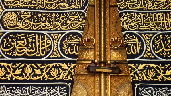 Как Пророк (ﷺ) объяснил, почему двери Каабы находятся так высоко над землей?