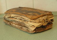 Что делать с экземплярами Корана и религиозными книгами, пришедшими в негодность?