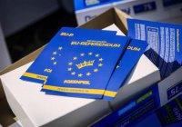 Результаты референдума об ассоциации Украины с Евросоюзом