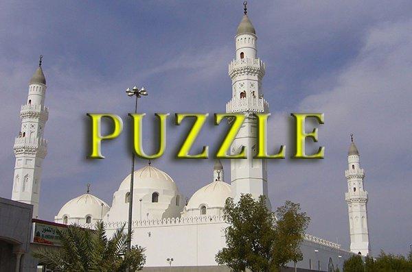Собери puzzle: Масджид Аль-Киблатайн - мечеть двух Кибл