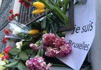 Марш «против террора и ненависти» состоится в Брюсселе