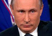 Путин оценил ситуацию в Сирии