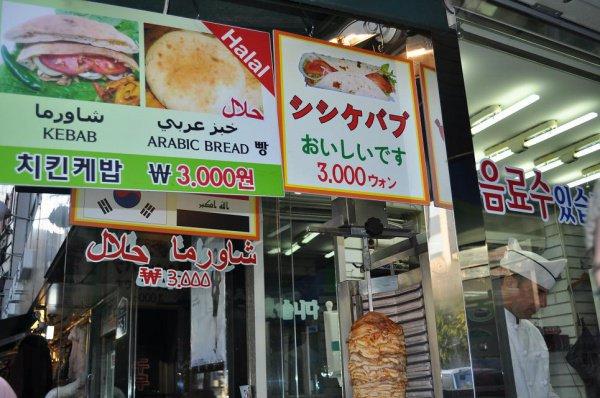 R концу августа соответствие нормам ислама должны подтвердить 200 южнокорейских ресторанов и кафе.