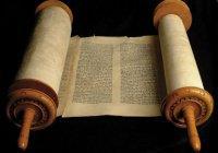 Какая информация содержалась в свитках, которые были ниспосланы первым пророкам?