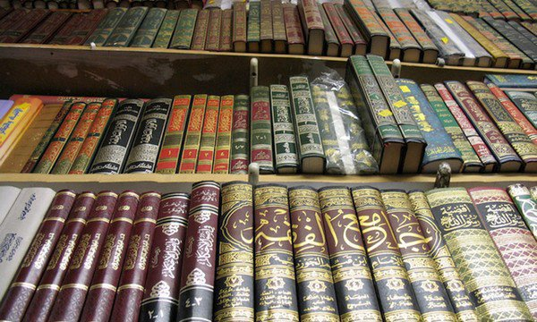 ДУМ заявило о еобходимости создания российского учебного пособия по исламской теологии.