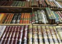 Учебные пособия по исламской теологии будут созданы в РФ