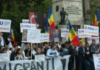 Митинг против строительства «мечети Эрдогана» прошел в Бухаресте