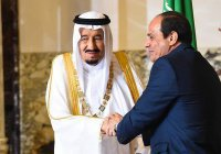 Египет подарил Саудовской Аравии два спорных острова