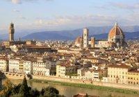 Во Флоренции может появиться новая мечеть