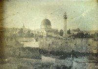 Старейшие фотографии города, из которого Пророк (ﷺ) вознесся в ночь Мирадж