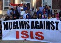 ИГИЛ потеряло поддержку арабской молодежи