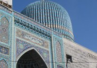 Дни мусульманской культуры пройдут в Санкт-Петербурге