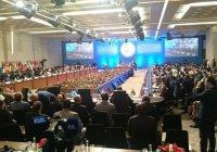 Саммит Организации исламского сотрудничества стартовал в Стамбуле