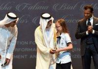 Школьница из Казахстана получила грант от ОАЭ