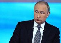 Путин: турецкие власти сотрудничают с радикалами
