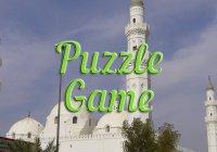 Мечеть Аль-Куба (собери паззл)