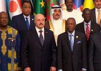 Лукашенко: исламский мир может стать основой мировой безопасности