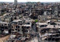 Стала известна стоимость восстановления Сирии