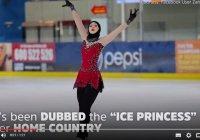 Видео с первой в мире фигуристкой в платке стало хитом в социальных сетях