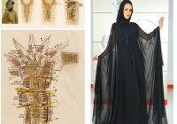 В ОАЭ появится рынок в форме женской абайи (7 ФОТО)