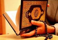 Детский конкурс стихов о Пророке Мухаммаде пройдет в Крыму