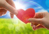 15 хадисов о любви
