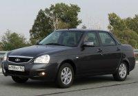 Лучший знаток ислама в Казахстане получит автомобиль