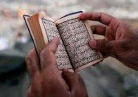 15 источников увеличения средств согласно Корану
