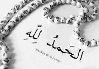 3 степени выражения благодарности Аллаху