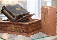 Казанский Коран, изданный в Японии 82 года назад, вернулся в Татарстан (ФОТО)