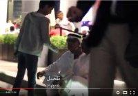 Что случится, если ребенок попросит сигарету в Саудовской Аравии?