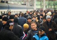 Россия – на третьем месте по количеству мигрантов