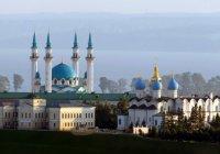 Париж и Казань создадут комиссию по толерантности