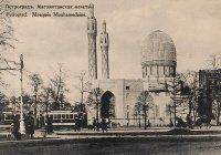Ислам в Российской империи в середине XVI - начале XX в.
