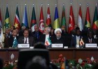 О создании «Исламского Интерпола» договорились страны ОИС