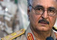 Главнокомандующий ливийской армии планирует визит в Москву