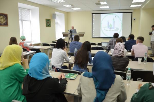 Летняя школа для исследователей ислама.
