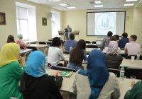 В Дагестане пройдет летняя школа «Ислам в России - 2»