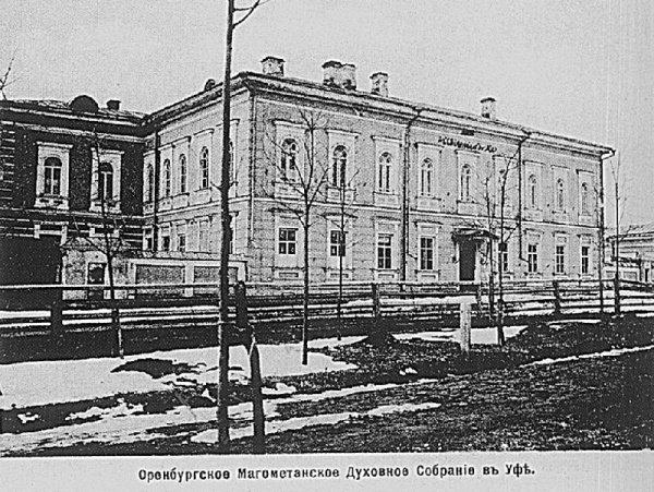Создание Оренбургского магометанского духовного собрания