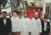 Россияне приняли участие в конкурсе чтецов Корана в Кувейте