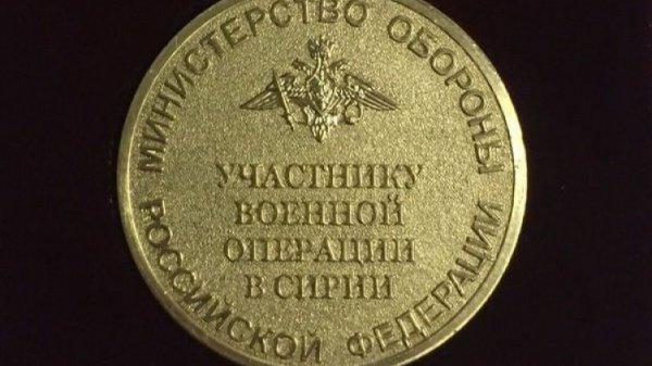 Медаль Министерства Обороны РФ.